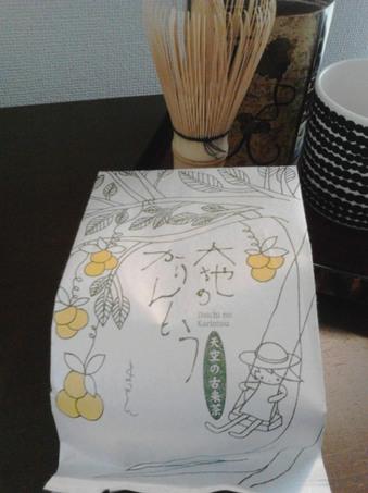 大地のかりんとう 天空の古来茶2.JPG