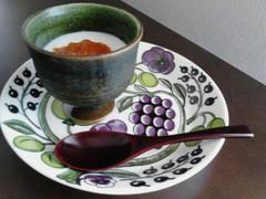 柚子織部焼2.jpg