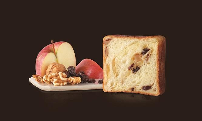 グランマーブル りんごとくるみのプリンデニッシュ