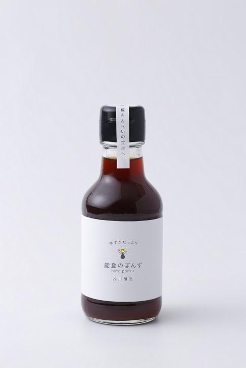 能登のぽん酢