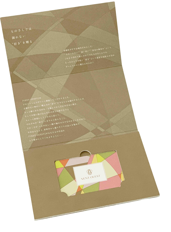 カタログギフト ヴァンウエスト(カード)