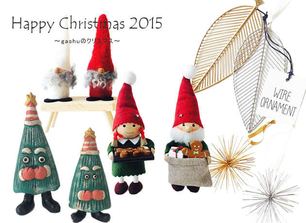 クリスマス2015.jpg