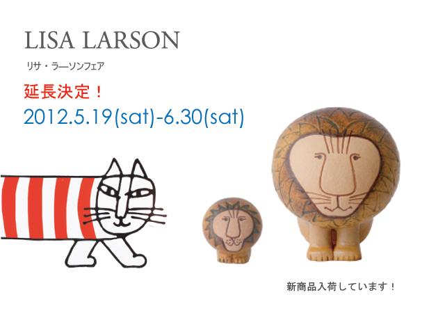 リサラ―ソンフェアのコピー.jpg