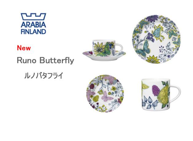 arabia ルノバタフライのコピー.jpg