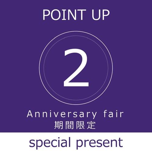 point POP-02-02.jpg