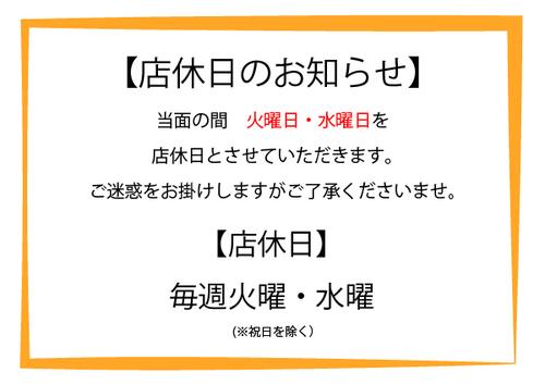 news_20210924.jpg